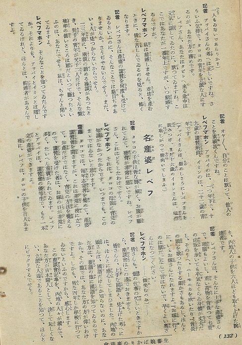 タロコのおとめ8.jpg