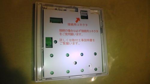 表示ユニットSDP0201Cの背面