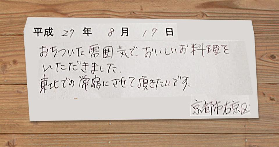 omoyaKOE2.jpg