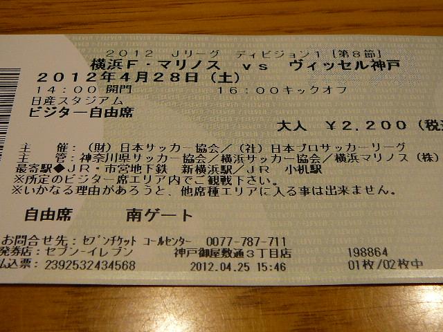 P1020839.JPG