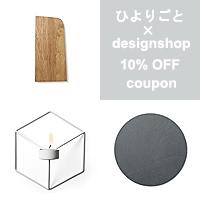ひよりさん_menu_coupon.jpg
