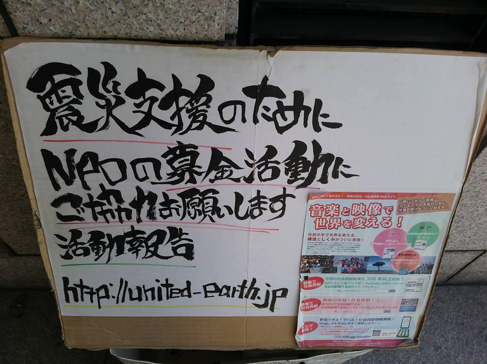 募金プレート.jpg