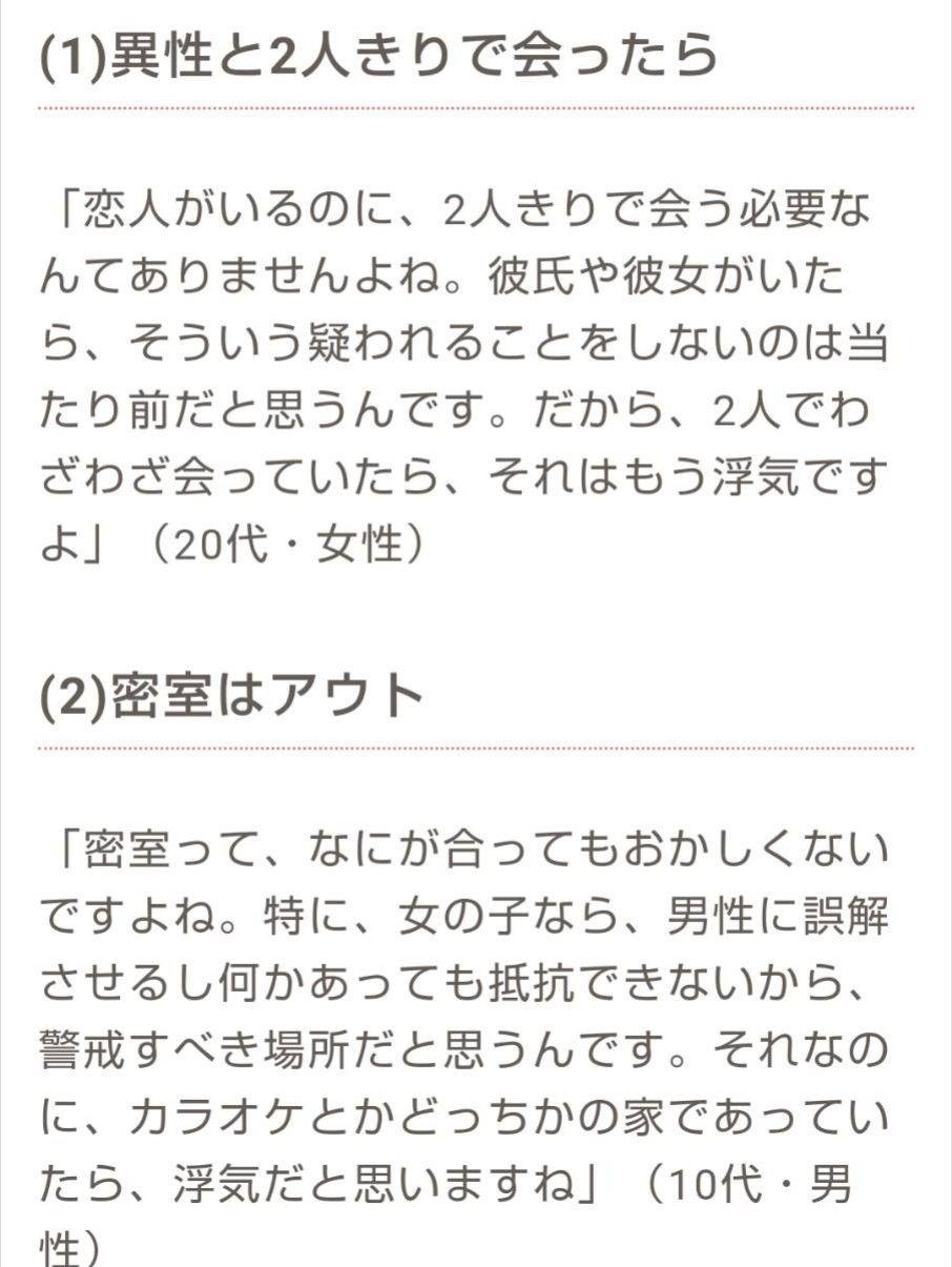 青島 くん は いじわる 18 話 ネタバレ