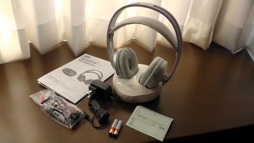 JVCワイヤレスヘッドホンシステムHA-WD50-W