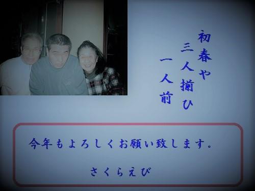 IMG_2972blog46 a.jpg