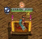 RedStone 12.02.13[00].jpg