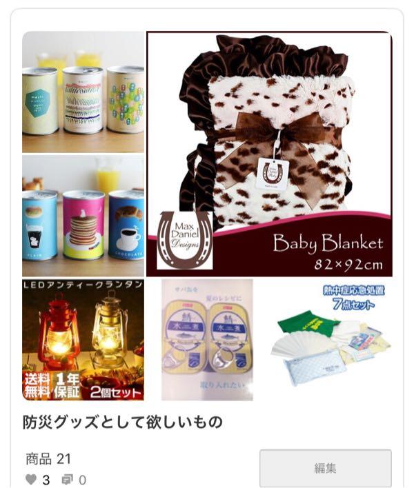 rblog-20181021194642-07.jpg