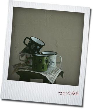ムーミン宣伝.png
