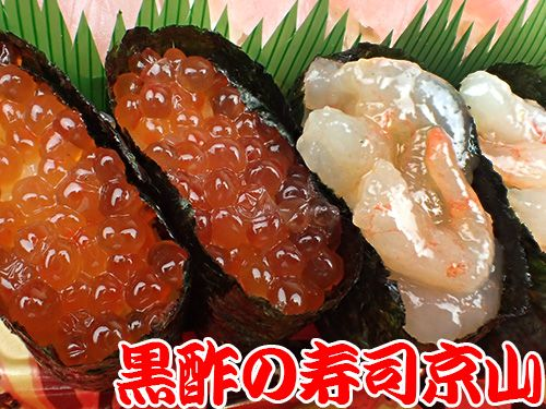 江東区 大島 美味しい宅配寿司