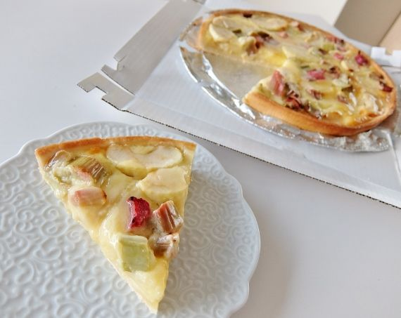 Apple & Rhubarb Tart コストコ アップル&ルバーブ クリームタルト 円 tart