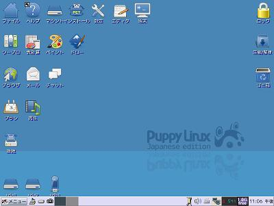 Puppy linux_03