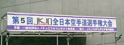 IMG_20140125_160417.JPG