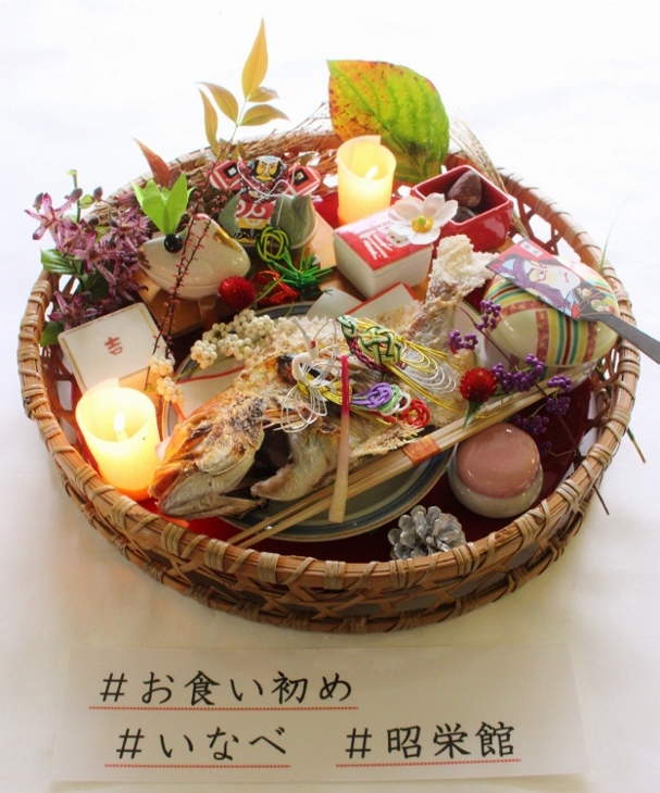 お食い初め 昭栄館 54.jpg