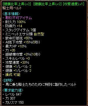 RedStone 12.06.08[00].jpg