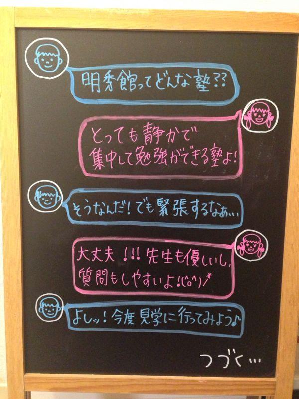 rblog-20150302010204-00.jpg