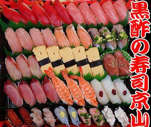 江東区 青海 美味しい宅配寿司