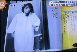 今井氏パジャマ写真.jpg