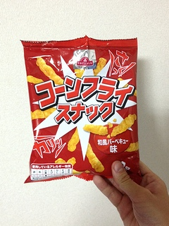 suko-on_modoki.jpg