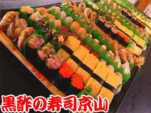 港区赤坂に美味しいお寿司を出前します