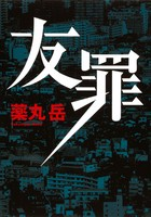 yuzai