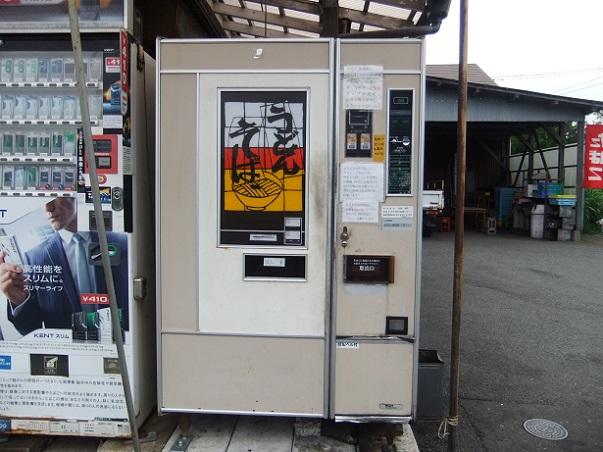 佐原商店@秋田港のうどんそば自販機1