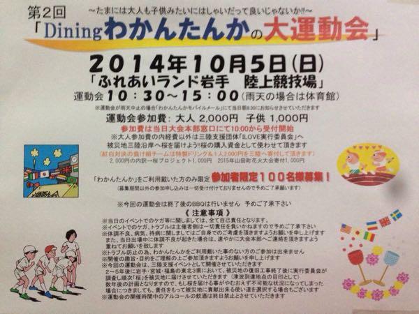 rblog-20150112074432-03.jpg