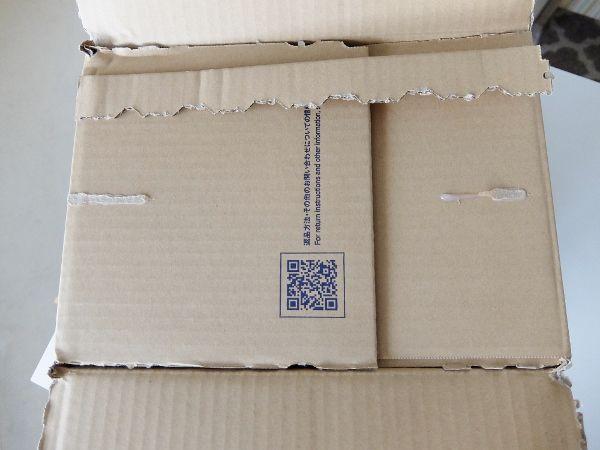 コストコ オンライン ストア ショップ ブログ レポ 箱 ダンボール メッセージ