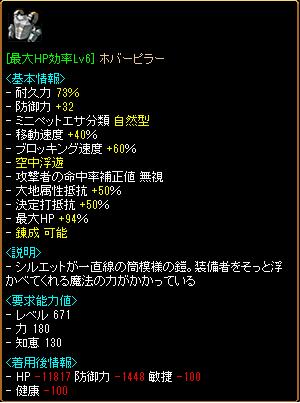 ギャンブル成功.png