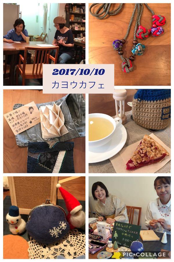 rblog-20171016134044-00.jpg