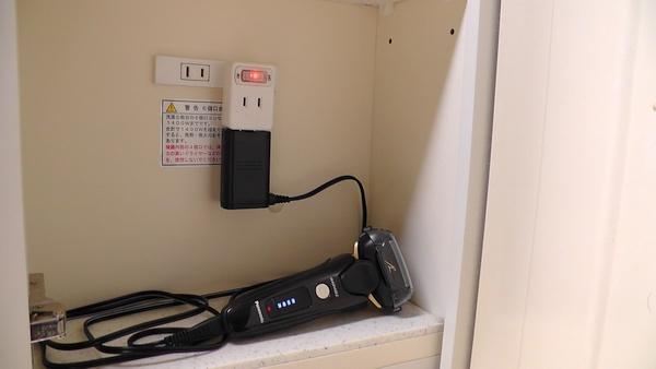 節電タップ 充電 ACアダプター シェーバー