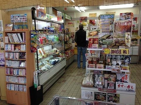 北鯖江PA店内2
