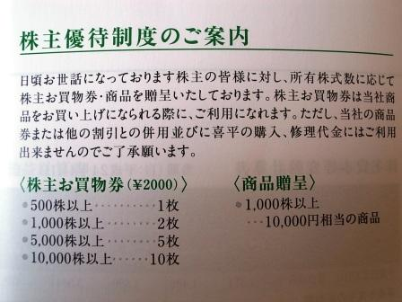 R0110307.JPG
