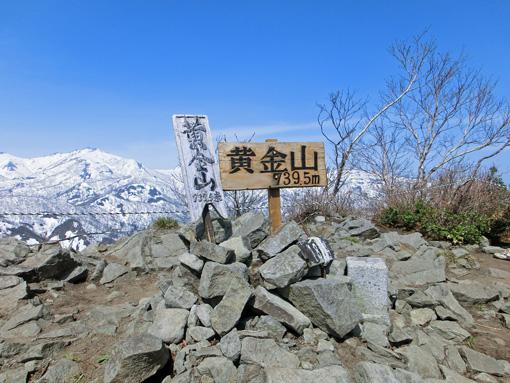 20130915黄金山トップ写真
