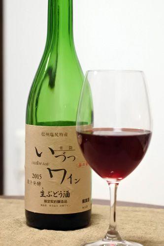 井筒ワイン 果汁発酵 無添加にごり生ワイン 赤 2015