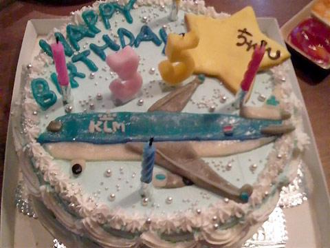 KLM-Cake.jpg
