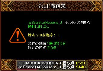0412_Secret_House_J5.png