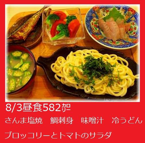2015_0803_121753-IMGP4376.JPG