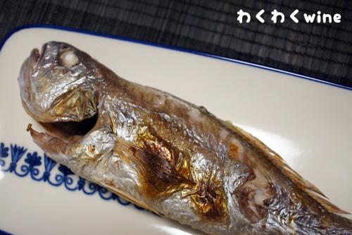 イシモチの塩焼き