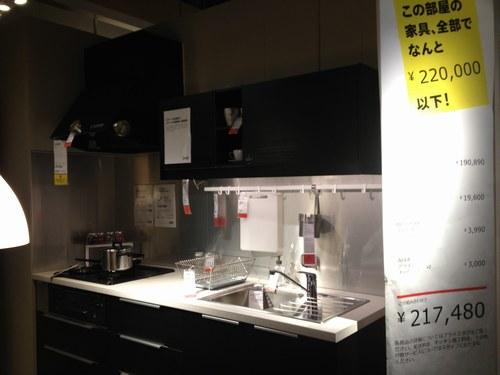 2ショールーム キッチン黒系3500.jpg