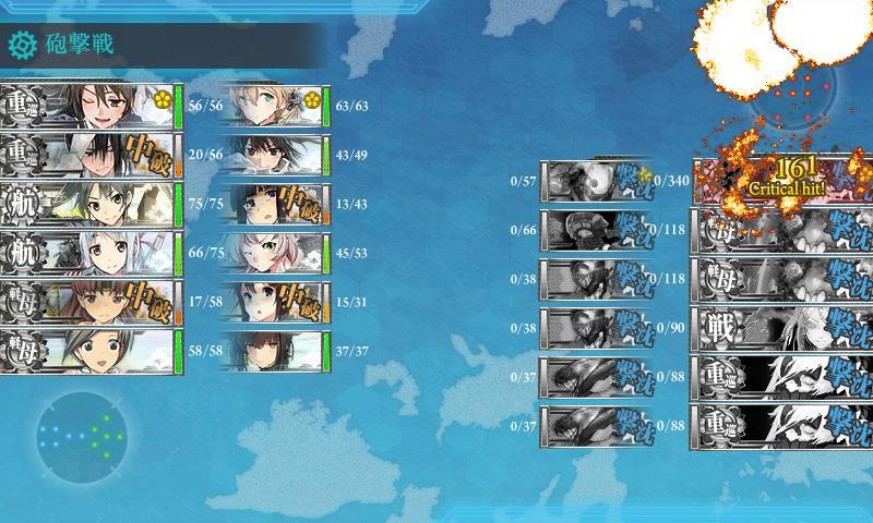 艦これ-532.JPG