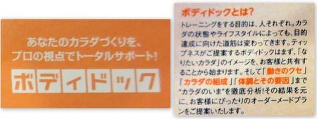 2013いろいろなこと3.jpg