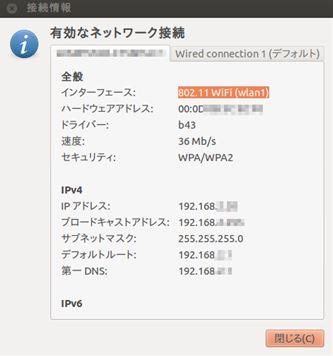 ネットワーク情報_R.jpg