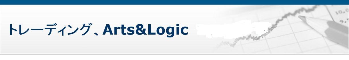 Arts&Logic画像2.jpg