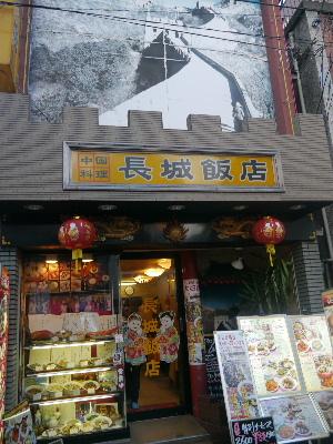 2012横浜中華街10.JPG