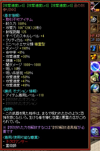 RedStone 14.04.24[01].jpg