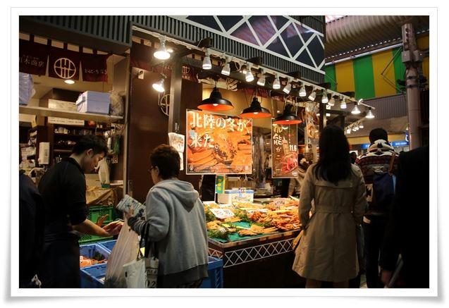 近江町市場-3 15.11.21