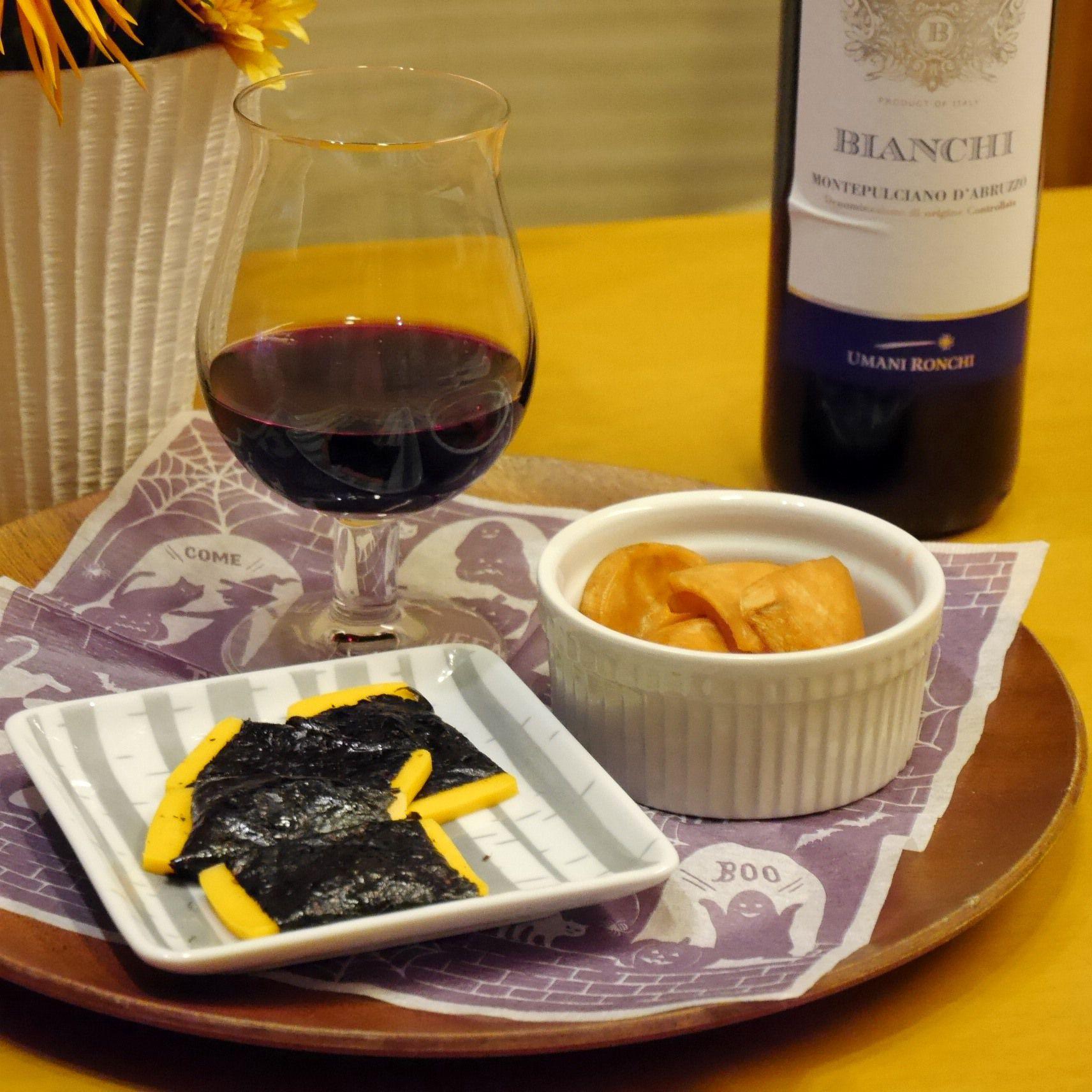 花と料理でハロウィン_チーズの海苔巻き&ワイン