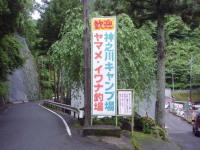 20120617_07.jpg