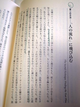 R0143360.JPG