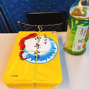 シウマイ弁当.jpg